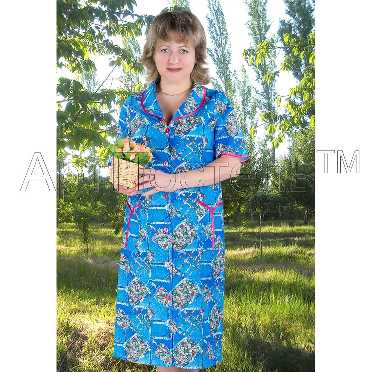13dff803e3a37 Купить женский халат на пуговицах Американка из бязи -- АртПостель ...