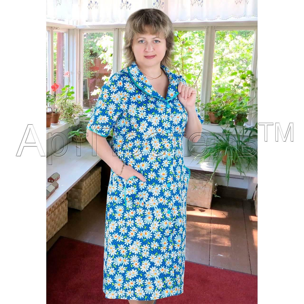 5ed2d0daacf99 Купить женский халат на пуговицах Утро -- АртПостель онлайн