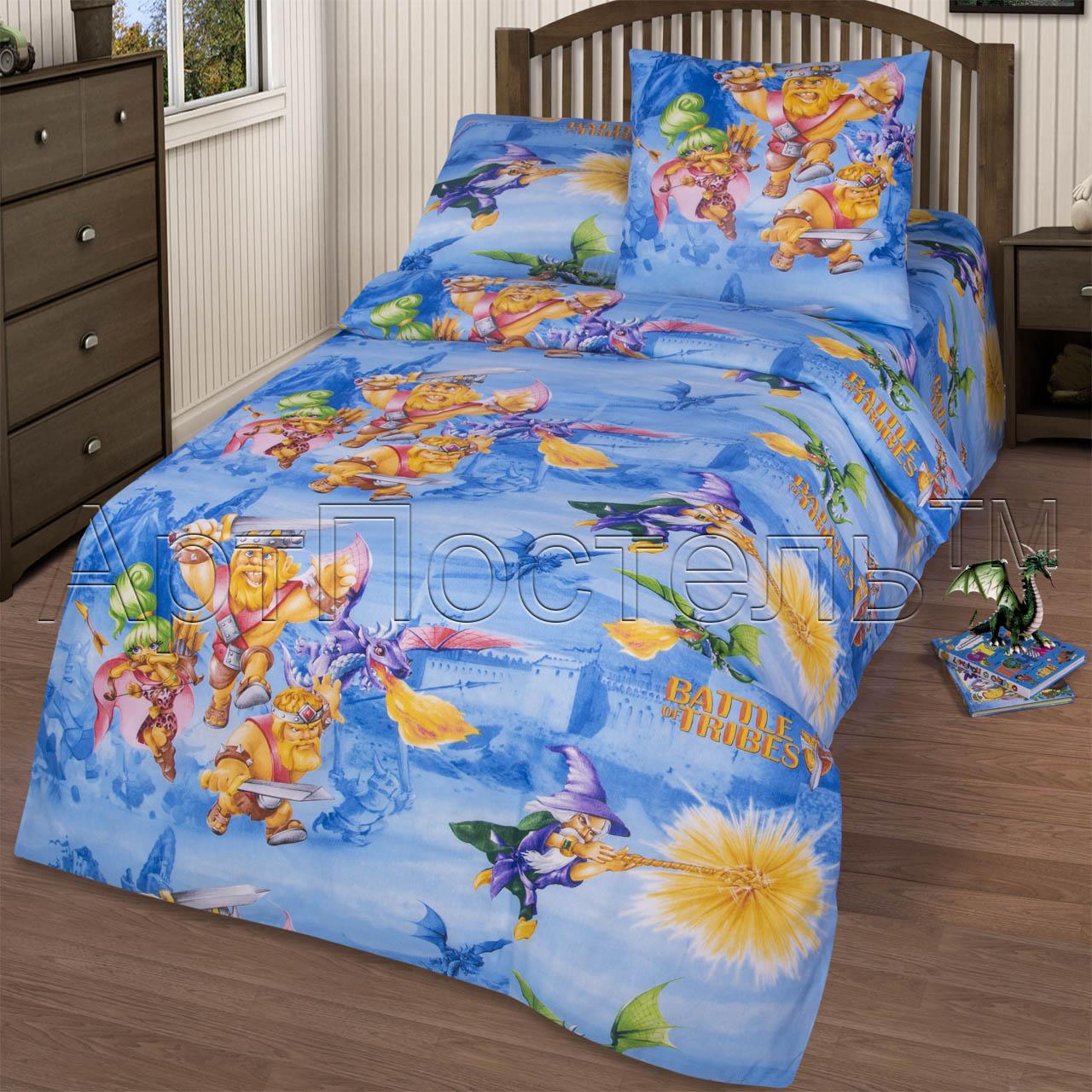 Купить детское постельное белье Легенда -- АртПостель онлайн